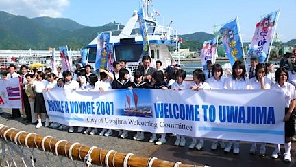 Welcome in Uwajima