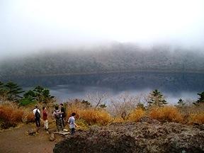 Ohnami pond