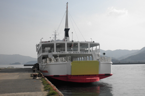 yanai ferry