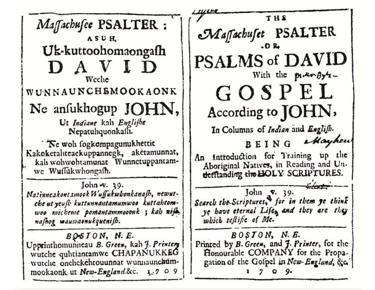 Title Page of the Massachuset Psalter (1709)