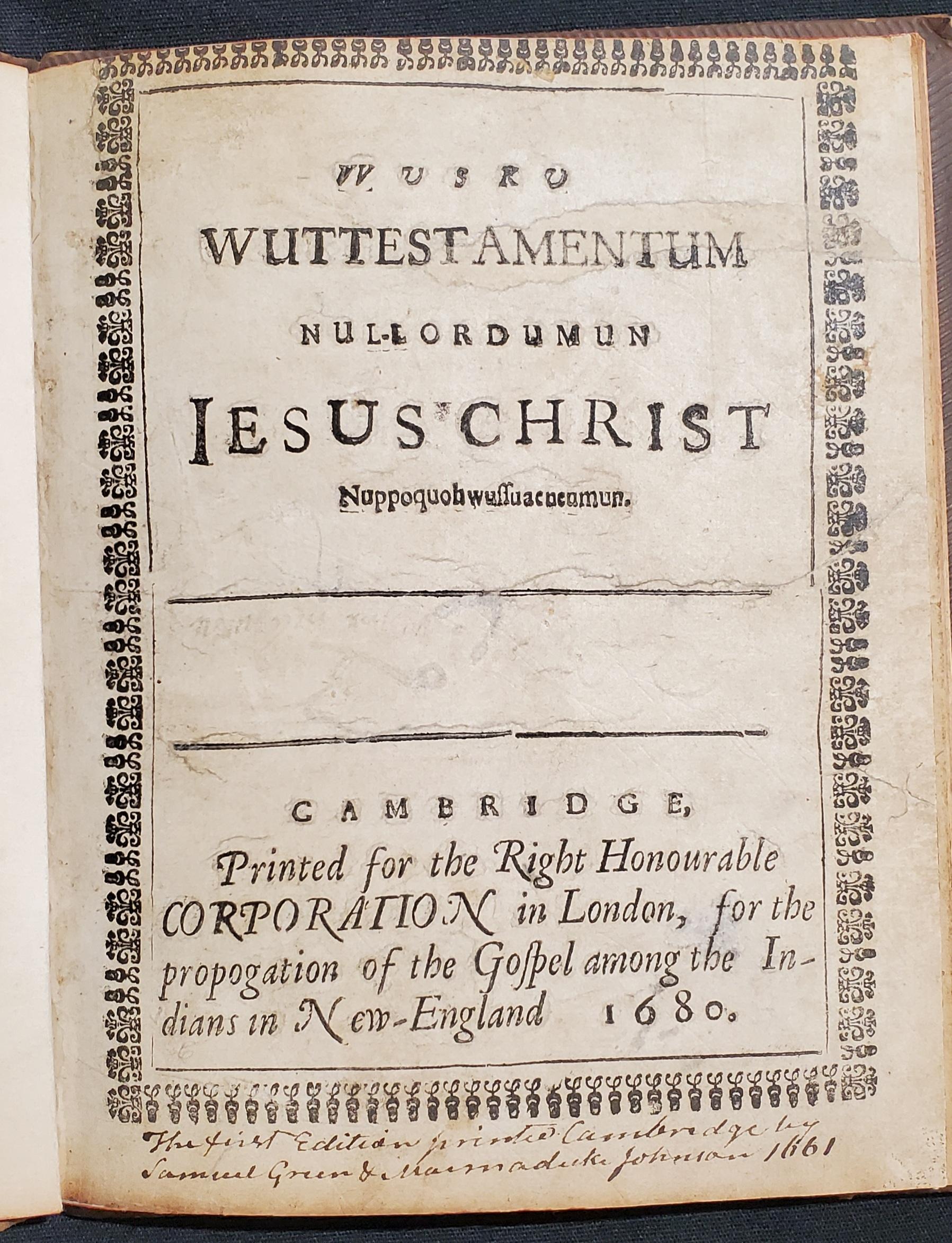Title page of Eliot's Gospel of Matthew