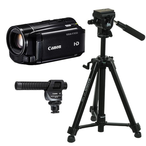 Canon Vixia Camera #1