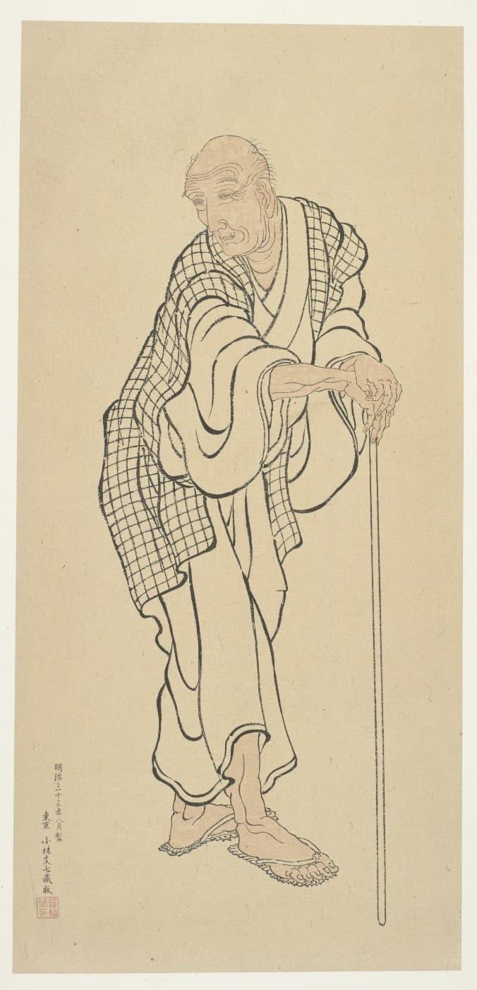 Hokusai as an old man