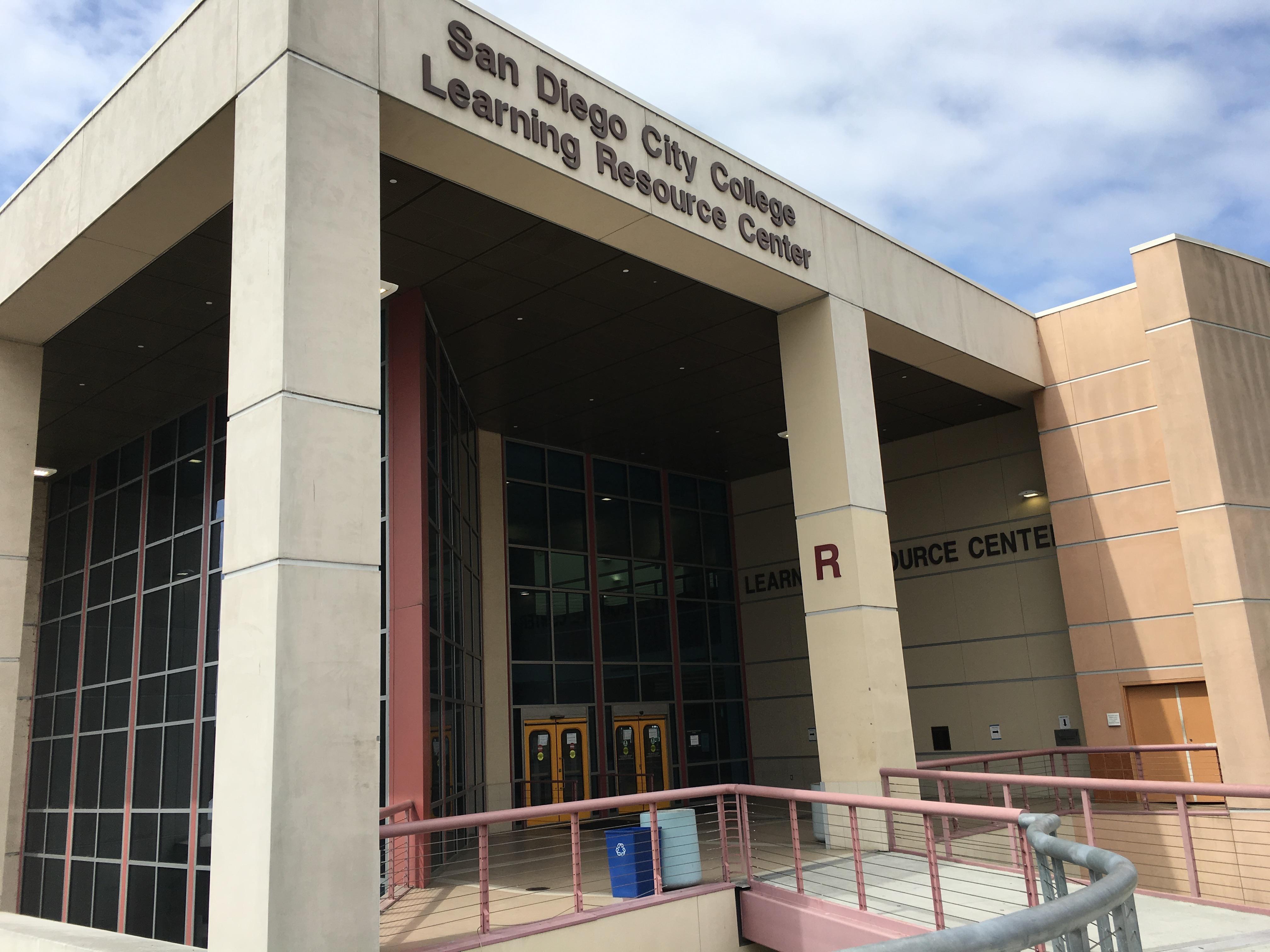 LRC front entrance view
