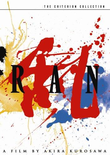Ran - Akira Kurosawa dvd cover