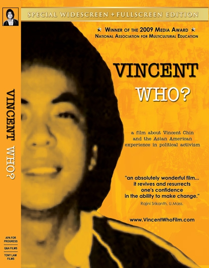 Vincent Who? Movie Poster