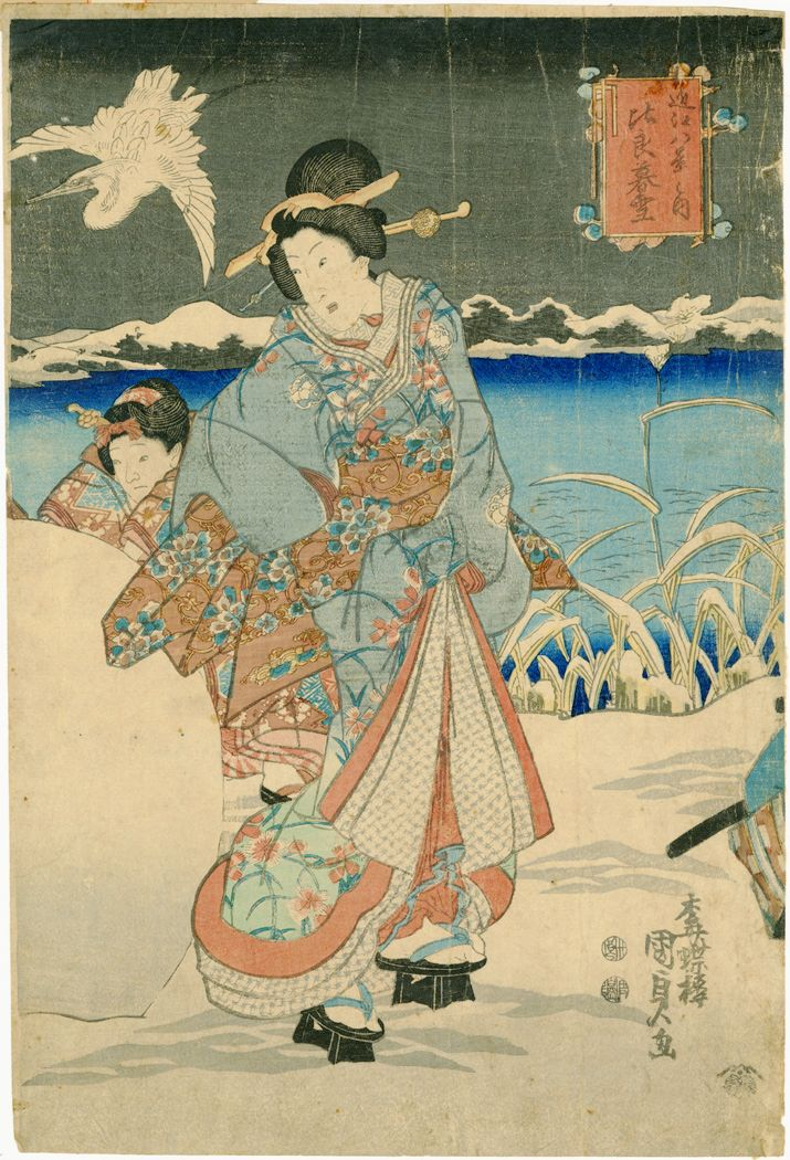 Japanese Woodblock print woman and child in snow