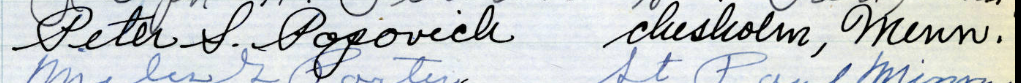 signature of Peter S. Popovich from the Roll of Attorneys