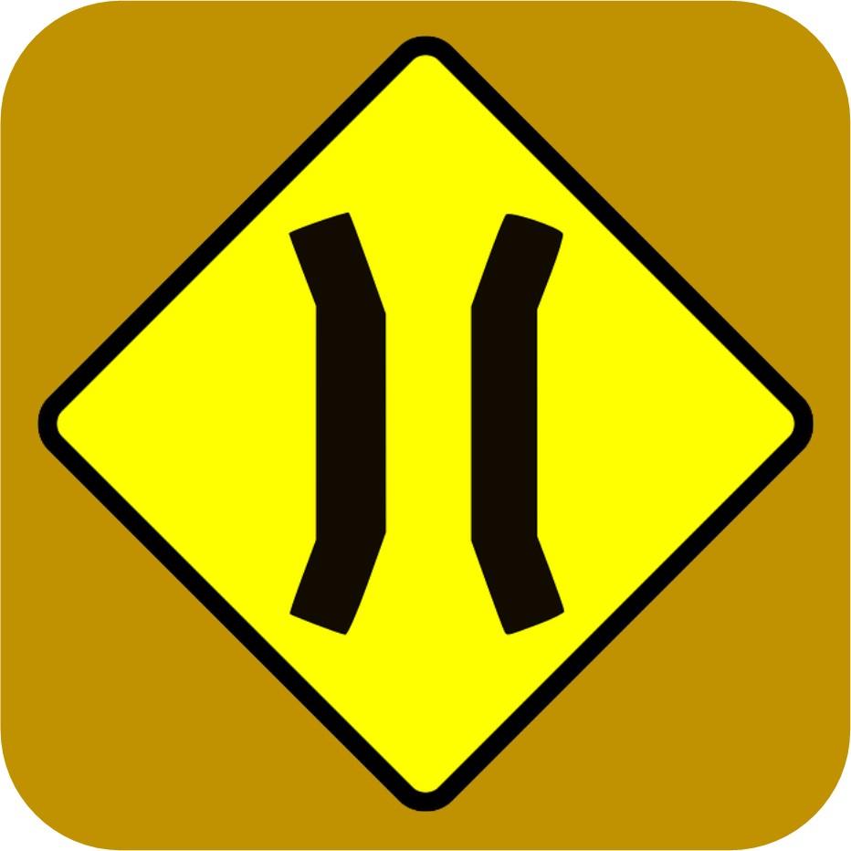 Narrow Sign