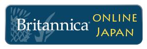 Britannica Online Japan