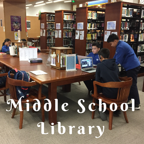 Middle School Library