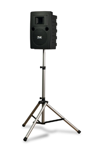 Image of public address system speaker