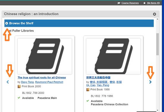 Online bonk shelf browsing
