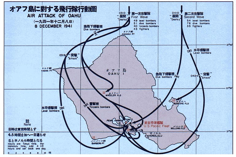 Japanese map of the attack on Pearl Harbor, 7 December 1941.