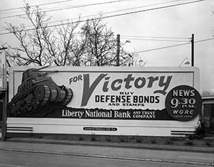 Victory bonds billboard, Louisville, Kentucky (World War II)