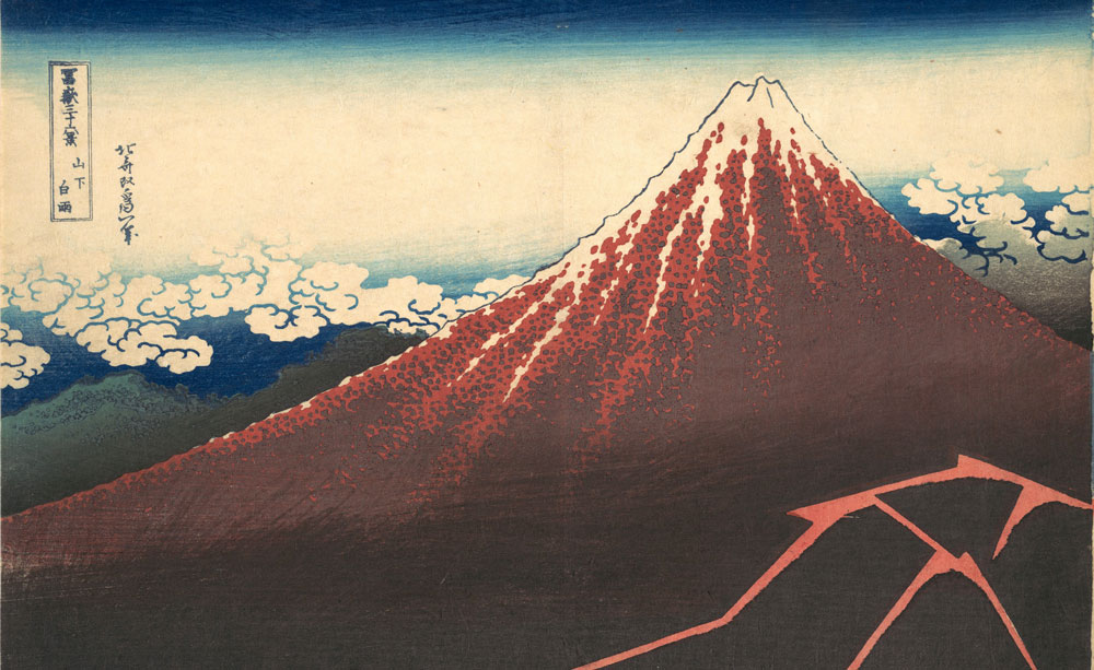 Storm below Mount Fuji (Sanka no haku u)